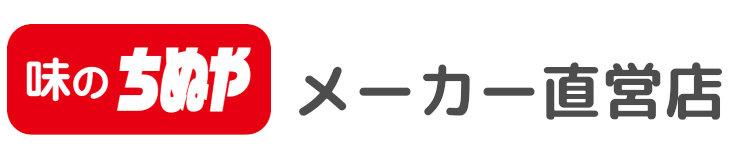 メーカー直営店ロゴ.jpg