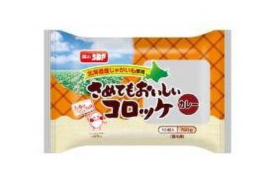 【市販】さめてもおいしいコロッケ(カレー)