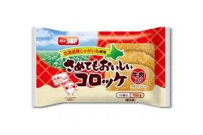 【市販】さめてもおいしいコロッケ(牛肉入り)