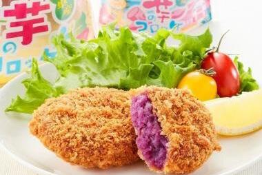 沖縄産紅芋コロッケ(KBT&KBS)