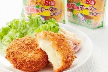 北海道産コク旨チーズのコロッケ(KBS)