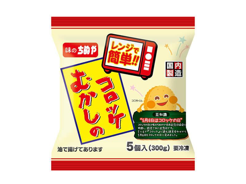 むかしのコロッケ(レンジアップ)5P